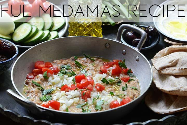 ful mudammas recipe with description