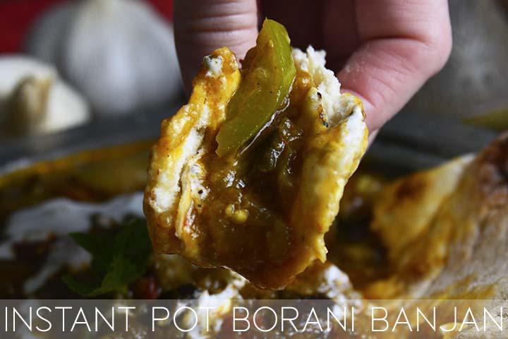 instant pot borani banjan with description