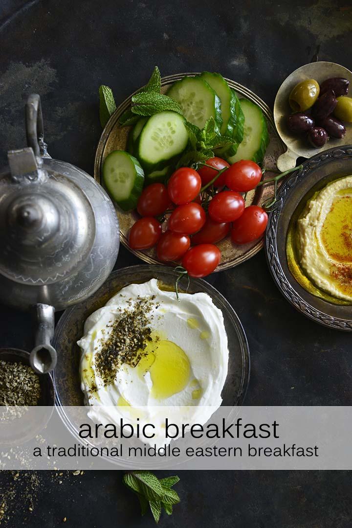 Traditional Arabic Breakfast Pin