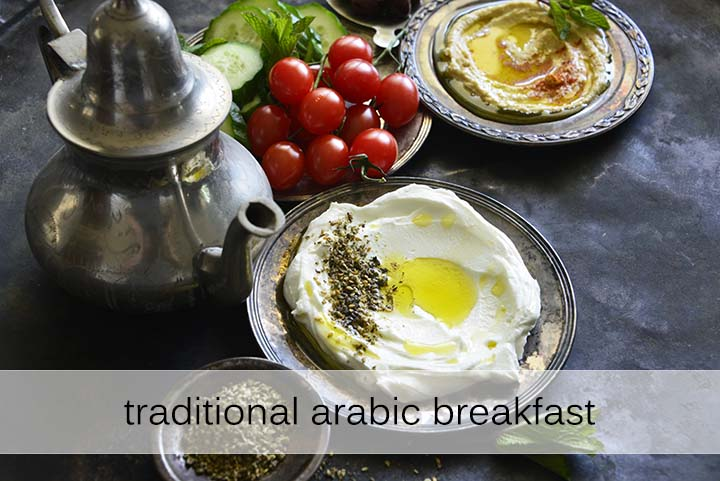 Tradtional Arabic Breakfast with Description